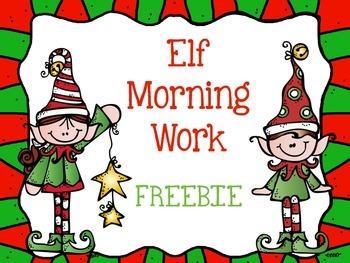 Elf Morning Work FREEBIE