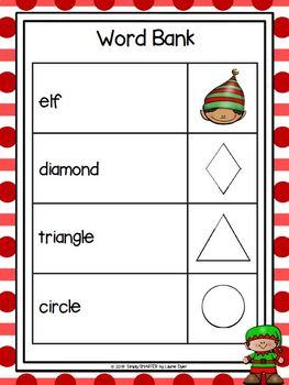 Elf Themed Cut and Paste Shape Math Craftivity
