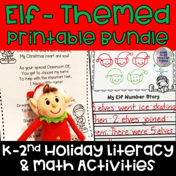 Elf- Themed Printables