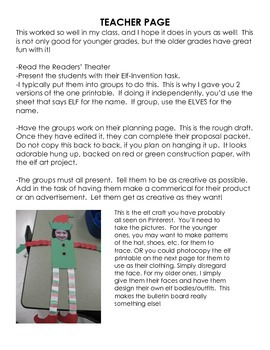 Elf-Vention Readers' Theater and Writing Activity
