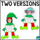 Elf Yourself Project Plus Free Reader