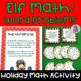 Elf- Themed Math Activities: Bundle Pack!