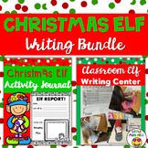 Christmas Elf Writing BUNDLE