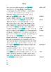 Elgin Marbles - Reading