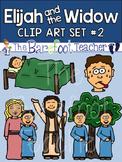 Elijah and the Widow Bible Clip Art Set 2