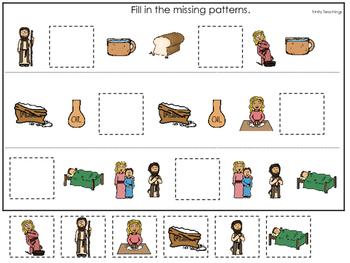 Elijah and the Widow Missing Pattern printable game. Preschool Bible Study Curri