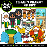 Elijah's Chariot of Fire Clip Art