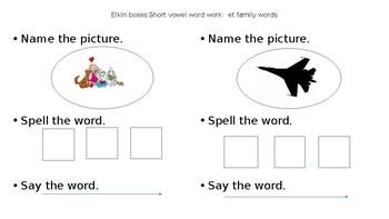 Elkin boxes short vowel e word family words