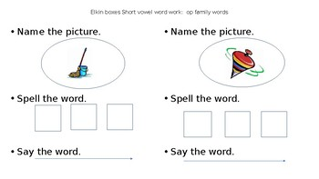 Elkin boxes short vowel o family words