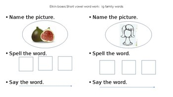 Elkin boxes with short vowel i word families