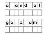 Elkonian Boxes for Kindergarten Sight Words