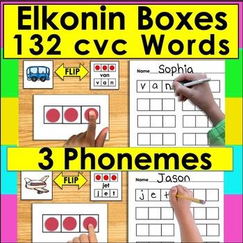 Elkonin Boxes CVC Segmenting Center Activities - 60 Self-Correcting Cards-CCSS