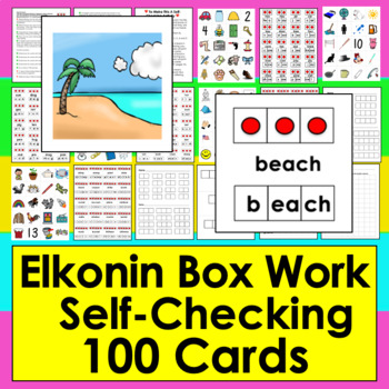 Elkonin Boxes Segmenting Center 2, 3, 4, & 5 Phonemes - 100 Self-Correcting-CCSS