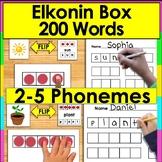 Elkonin Boxes Printables | Segmenting 2-5 Phonemes 100 Sel