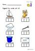 Elkonin Boxes for Phonemic Awareness and Spelling - Vowel Digraphs & Diphthongs