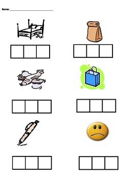 Elkonin Boxes for Short Vowel Words