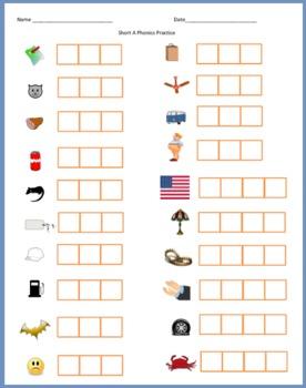 Elkonin Set of 5 (All Short Vowels) Phonics Worksheets/Assessments