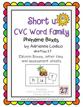 Elkonin boxes with Short u CVC word families CCSS ELA Foundational Skills