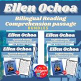 Ellen Ochoa Bilingual Reading Comprehension Activity Bundle