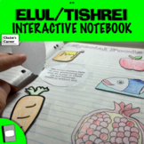 Elul/Tishrei Interactive Notebook