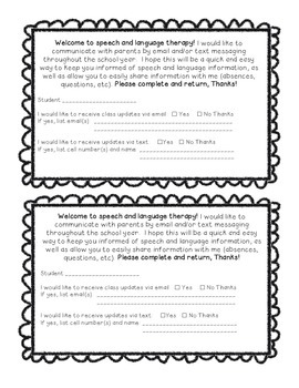 Email and Text Request Form for Parents