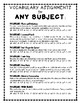 Substitutes: Emergency Assignments for when Teacher is Unexpectedly Absent