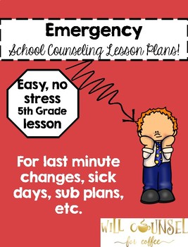 Emergency Fifth Grade Lesson