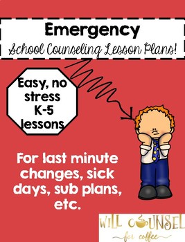 BUNDLE Emergency Lesson Plans: Kindness