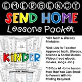 Distance Learning Emergency Send Home Lesson Packet for Ki