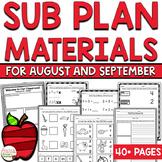 Sub Plan Materials - First Grade August/September