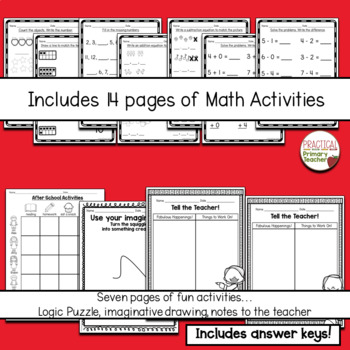 Emergency Sub Plans Printable Materials - First Grade August/September