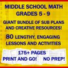 "Middle School Math ""No Prep"": GIANT Emergency Sub Plans &"
