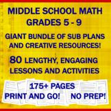 """Middle School Math """"NO PREP"""": 60+ Sub Plans & Creative Resources MEGA BUNDLE!"""