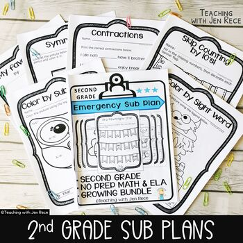Emergency Sub Plan - Second Grade: Math & English Language Arts (NO PREP!)