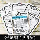 Sub Plans for Second Grade - Math & ELA NO PREP