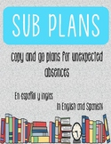 Emergency Sub Plans in Spanish and English