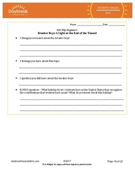 Emergency Sub Plans: 4th Grade ELA: Breaker Boys
