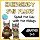 Emergency Sub Plans -  A 3 Bundle Set (Egypt, Vikings, and Greek Gods)