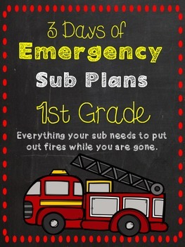 Emergency Sub Plans - A Sub Binder for 1st Grade