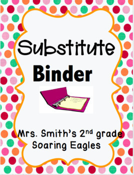 Emergency Sub Plans Bundle for 2nd Grade (3 day)
