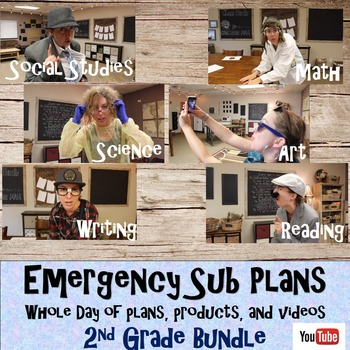 Emergency Sub Plans Bundle- Whole Day-2nd grade