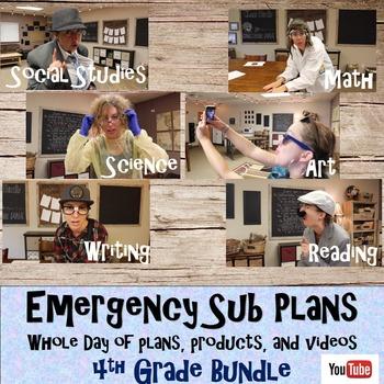 Emergency Sub Plans Bundle- Whole Day-4th grade