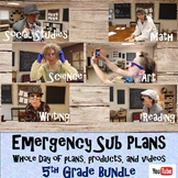 Emergency Sub Plans Bundle- Whole Day-5th Grade