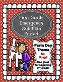 Emergency Sub Plans-First Grade Farm Day