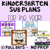 Emergency Sub Plans For the Year   Kindergarten Bundle   D