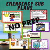 Emergency Sub Plans Full Day For First Grade - No Prep Ready To Go!