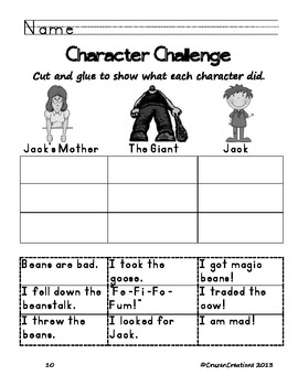 Emergency Sub Plans Jack and the Beanstalk - 1st Grade