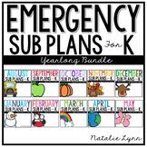 Emergency Sub Plans Kindergarten Sub Plans for the Year Bundle