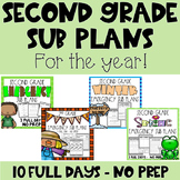 Emergency Sub Plans   Second Grade Bundle   Back to School