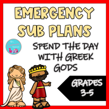 Emergency Sub Plans - Spend the Day with Greek Gods